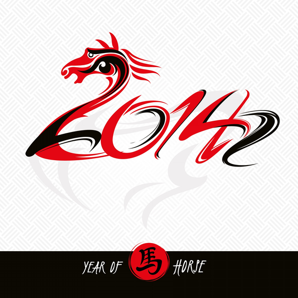 Happy-Horse-Year-2014